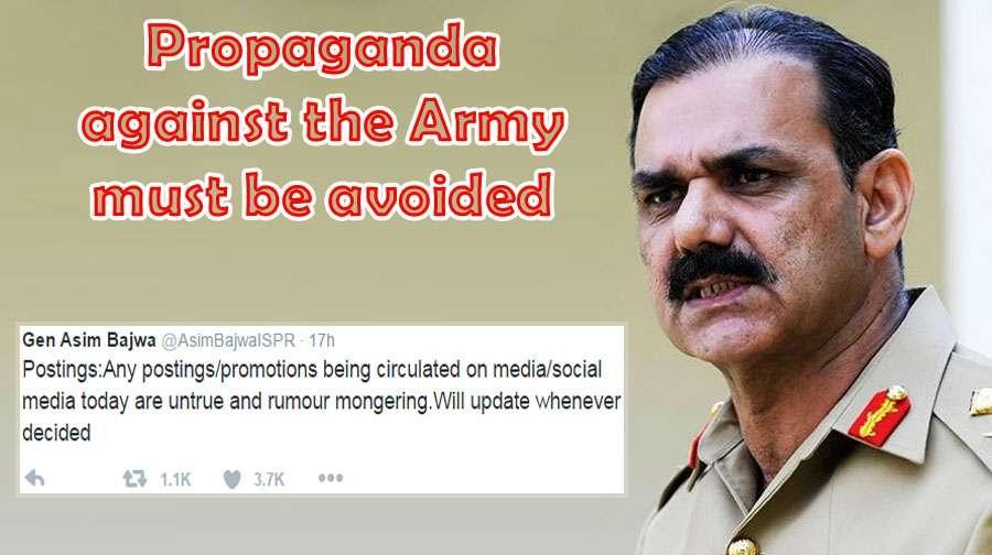 Photo of فوج میں ترقیوں، تعیناتیوں اور تبادلوں سے متعلق قیاس آرائیاں درست نہیں، ترجمان پاک فوج