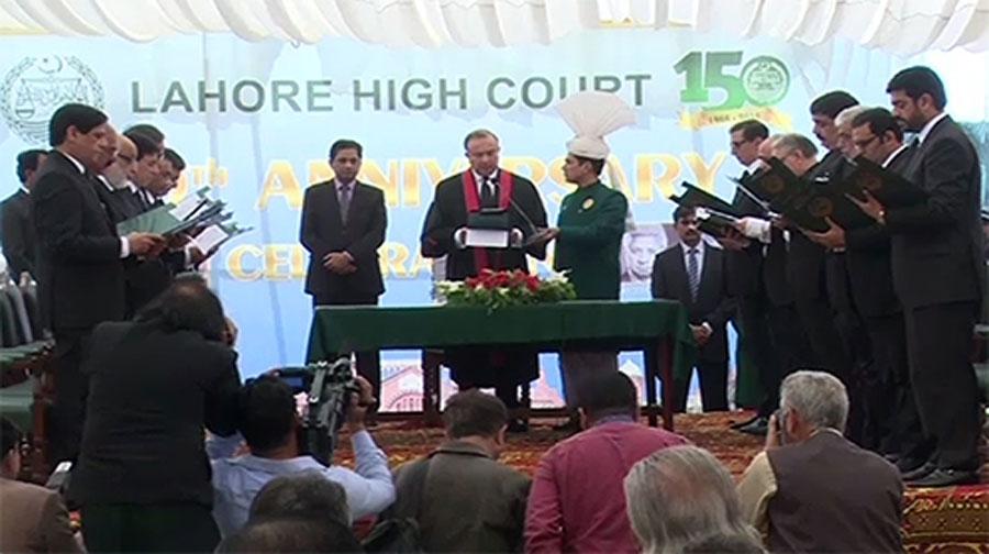 Photo of لاہور ہائیکورٹ کے نئے ایڈیشنل ججز نے عہدے کا حلف اٹھا لیا