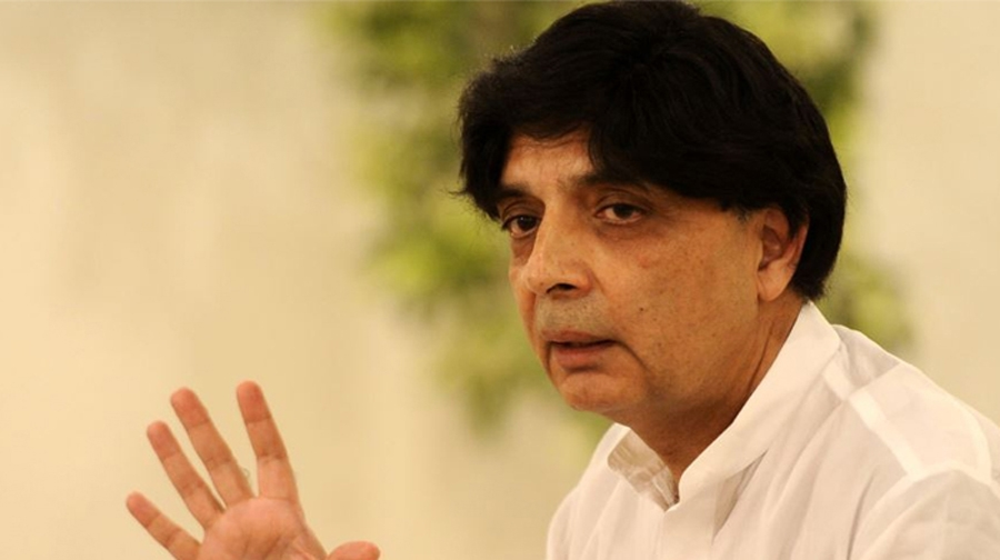 Photo of چوہدری نثار علی خان لندن سے وطن پہنچ گئے