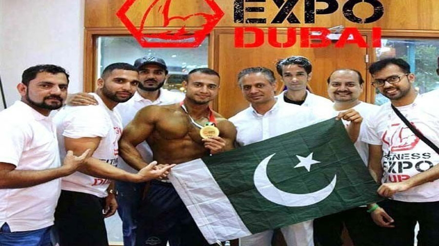 Photo of دبئی فٹنس ایکسپو میں پاکستانی باڈی بلڈرنے گولڈ میڈل جیت لیا