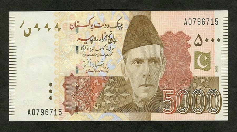 Photo of سینیٹ میں 5 ہزار روپے کا نوٹ بند کرنے کی قرارداد منظور