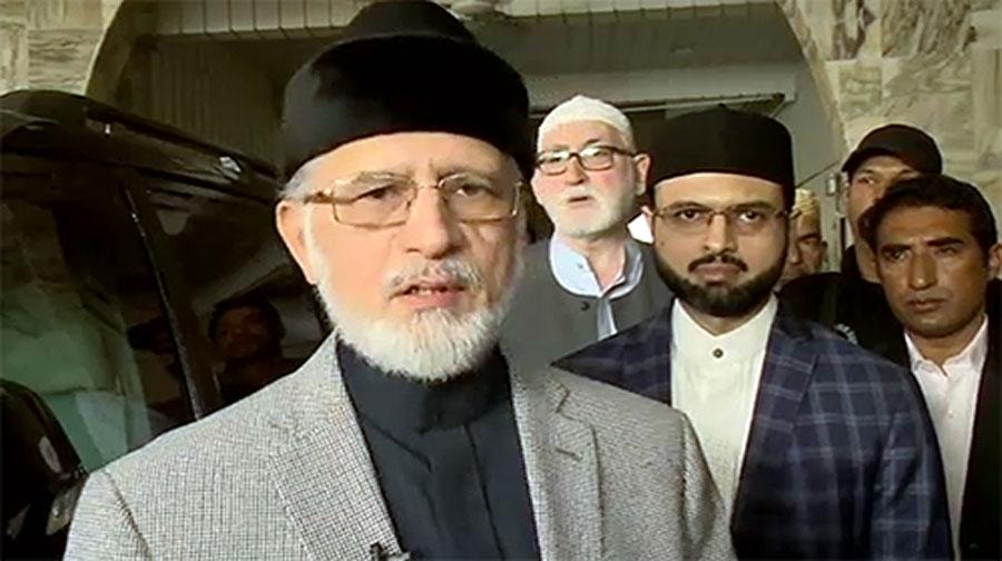Photo of پنجاب حکومت انسانیت کا سبق بھول چکی ہے: طاہرالقادری
