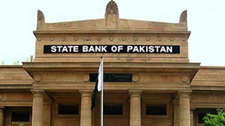 Photo of دوجنوری کوملک بھرمیں بینکوں کی چھٹی ہوگی