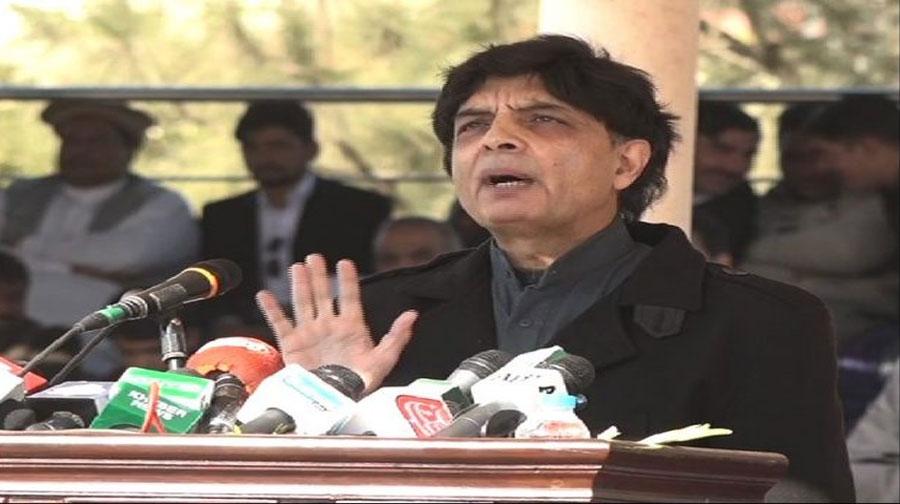 Photo of چوہدری نثار کا ایبٹ آباد کمیشن رپورٹ شائع کرنے کا اعلان