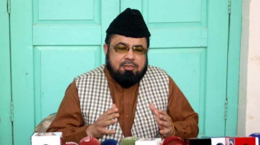 Photo of مفتی عبدالقوی کی رویت ہلال کمیٹی سے رکنیت ختم