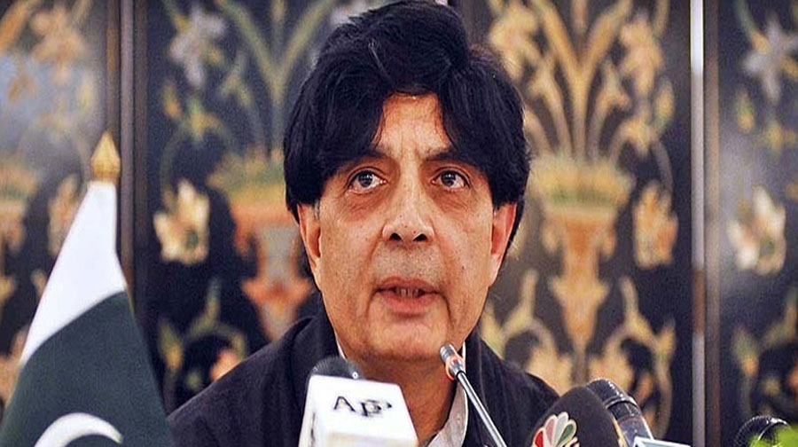 Photo of سانحہ کوئٹہ کمیشن رپورٹ کو ہر فورم پر چیلنج کروں گا، چوہدری نثار