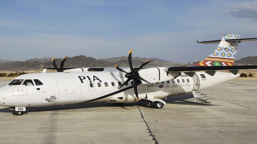 Photo of حویلیاں کے قریب پی آئی اے کا مسافر طیارہ گرکر تباہ