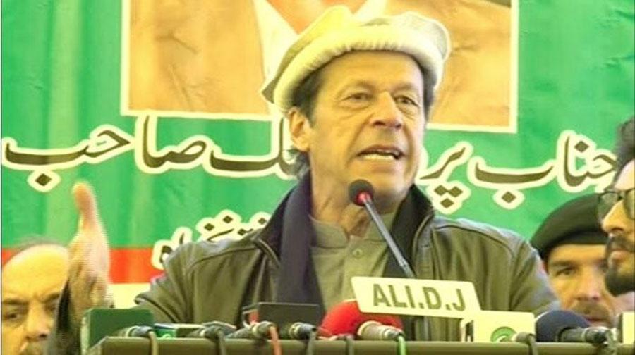Photo of اقتدار میں آئے تو کرپشن فری پاکستان کا خواب پوراکرینگے: عمران خان