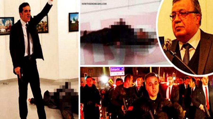 Photo of ترکی میں تمام سفارتی مراکز بند کردیئے