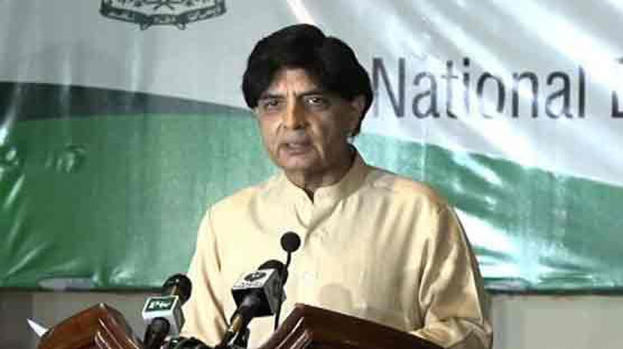 Photo of پاکستان میں صحیح کام کرنا ناممکن اورغلط کام کرنا انتہائی آسان ہے، چوہدری نثار