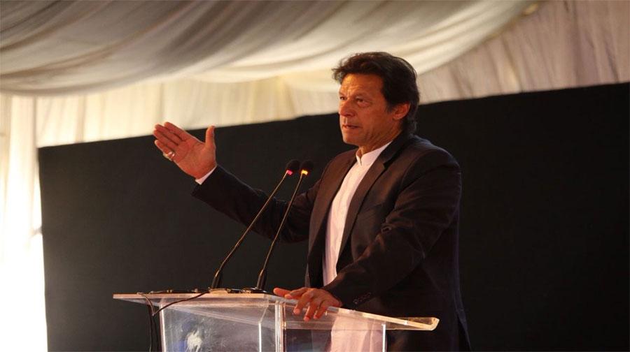 Photo of عمران خان نے کراچی میں کینسر کے سب سے بڑے اسپتال کا سنگ بنیاد رکھ دیا