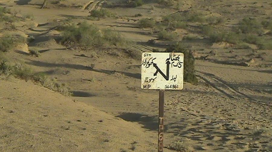 Photo of ڈی جی رینجرز کا سندھ کے سرحدی علاقوں کے مورچوں کا دورہ