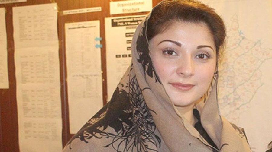 Photo of مریم نواز نے آمدنی اور ٹیکس ادائیگیوں کا ریکارڈ سپریم کورٹ میں پیش کردیا