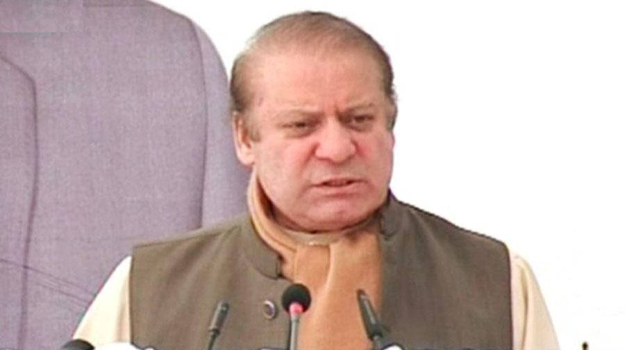 Photo of ملک کی ترقی کا راستہ روکنے والوں کو جواب دینا پڑے گا، وزیر اعظم