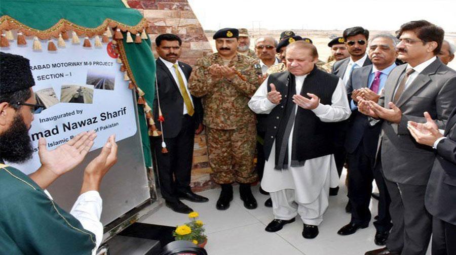 Photo of وزیراعظم نے کراچی حیدرآباد موٹروے کے تکمیل شدہ حصے کا افتتاح کردیا