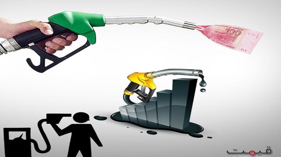 Photo of حکومت نے پیٹرول کی قیمت میں مسلسل چوتھی بار اضافہ کردیا