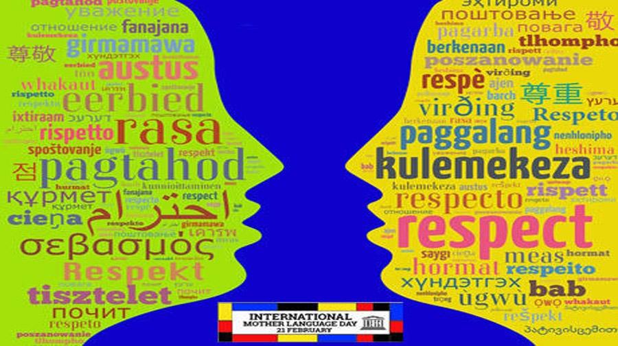 Photo of مختلف زبانوں کی تعلیم پائیدار ترقی کے لیے ضروری