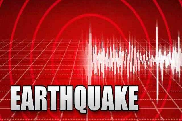 Photo of خضدار میں زلزلے کے جھٹکے، شدت 4 ریکارڈ کی گئی