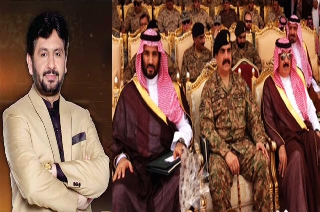 Photo of جنرل راحیل شریف اور عرب اتحاد – سلیم صافی