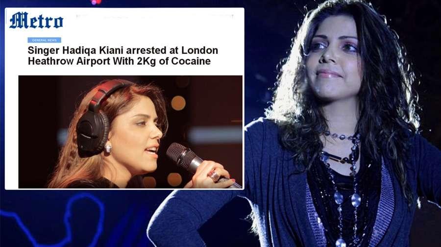 Photo of حدیقہ کیانی نے برطانوی ویب سائٹ پر ہتک عزت کا دعویٰ کردیا