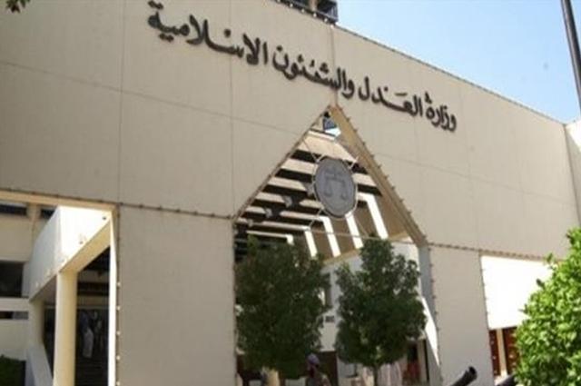 Photo of بحرین میں حکومتی مخالفین کو سزائے موت کا فیصلہ سنانے کا جاری سلسلہ