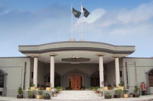 Photo of اسلام آباد ہائی کورٹ کا سوشل میڈیا سے گستاخانہ مواد فوری ہٹانے کا حکم