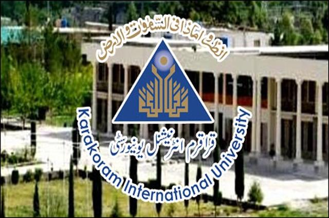 Photo of گلگت بلتستان: ضلع غذر کیلئے قراقرم انٹرنیشنل یونیورسٹی کیمپس کی منظوری مل گئی