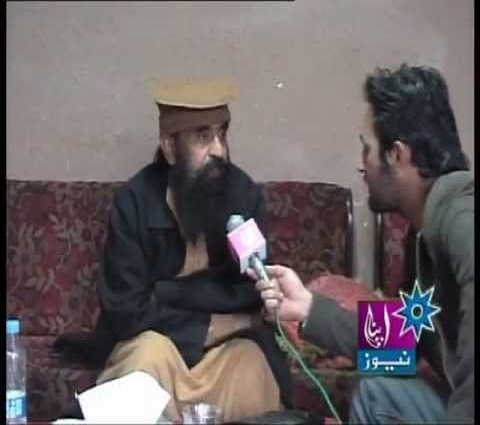 Photo of لینڈ مافیا امتیازعرف تاجی کھوکھر اڈیالہ جیل راولپنڈی سے رہا