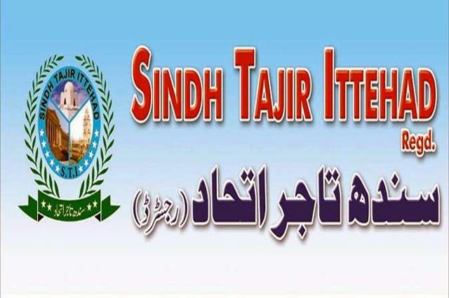 Photo of سندھ تاجر تنظیموں نے بھارتی مصنوعات کے مکمل بائیکاٹ کا اعلان کردیا