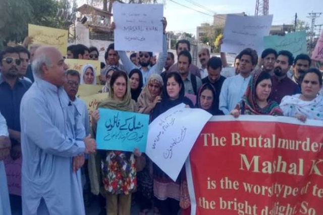 Photo of پشاور میں مشال خان کے قتل کیخلاف سول سوسائٹی کا احتجاجی مظاہرہ
