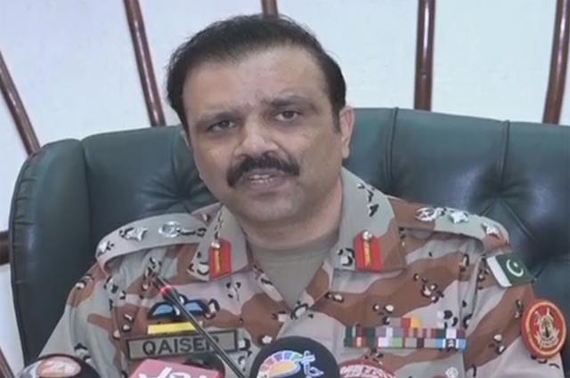 Photo of کراچی میں دہشت گردی کا بڑا منصوبہ ناکام، القاعدہ برصغیر اور داعش کے پانچ دہشت گرد گرفتار