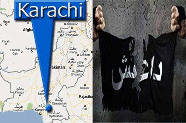 Photo of کراچی میں داعش کا نیٹ ورک بے نقاب، یونیورسٹی پروفیسر قریبی رشتہ دار خاتون سمیت گرفتار