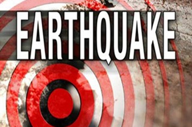 Photo of پشاور اور گرد و نواح میں 5.5 شدت کا زلزلہ، جانی یا مالی نقصان نہیں ہوا