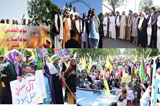 Photo of اسلام آباد میں قبلہ اول کی آزادی کیلئے ملی یکجہتی کونسل کی مشترکہ ریلی کا انعقاد