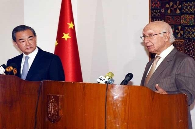 Photo of چین کی پاک افغان قیادت کے درمیان مشترکہ اجلاس کی میزبانی کی پیشکش