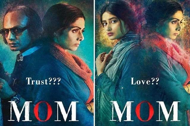 Photo of بھارتی فلم ''مام'' کے پوسٹر میں پاکستانی اداکارہ سجل علی کی خوبصورتی کے چرچے