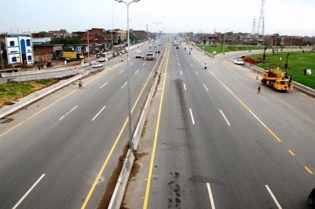 Photo of لاہور رنگ روڈ بنانے کیلئے بحریہ ٹاؤن کے گھر مسمار کرنے کا فیصلہ