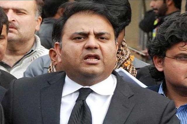 Photo of عمران خان کیخلاف مقدمات کا انجام ردی کی ٹوکری ہے، فواد چوہدری