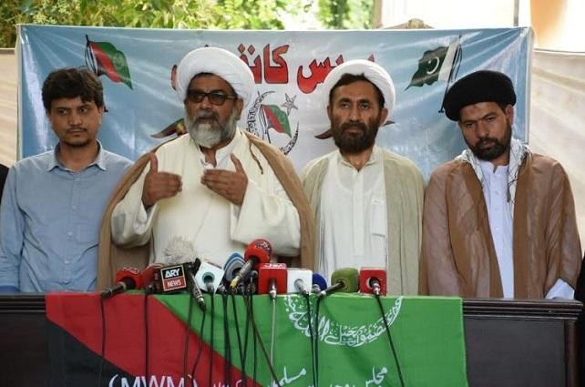 Photo of مجلس وحدت مسلمین نے وزیراعظم کے استعفیٰ کے مطالبہ کردیا