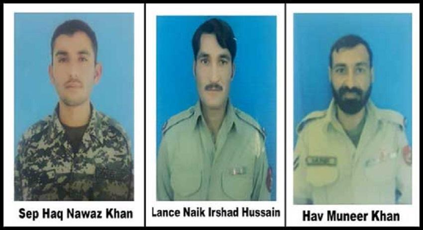 Photo of مہمند ایجنسی میں افغان سرحد سے حملہ، 3 اہلکار شہید اور 5 دہشت گرد ہلاک