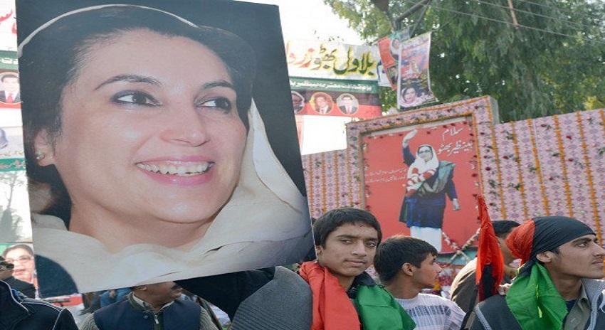 Photo of شہید بی بی کی برسی، جیالوں کے قافلے گڑی خدابخش رواں دواں