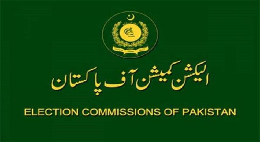 Photo of سمندر پار پاکستانیوں کا الیکشن کمیشن سے بیرون ملک ووٹ کی سہولت دینے کا مطالبہ