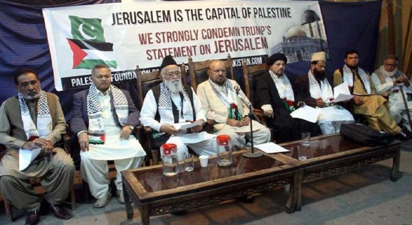 Photo of ملتِ پاکستان فلسطین کاز کے ساتھ ہیں، القدس فلسطین کا دارالحکومت ہے، فلسطین فاؤنڈیشن پاکستان