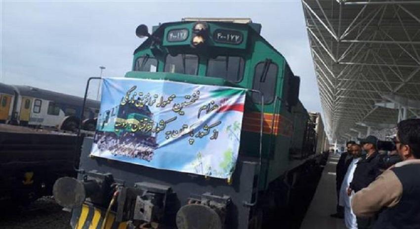 Photo of پاک ایران دوستی کا ایک اور سنگ میل عبور، خشک میوہ جات سے لدی ٹرین قازقستان روانہ