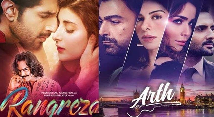 Photo of پاکستانی فلمیں 'ارتھ 2' اور 'رنگریزا' نمائش کیلئے پیش