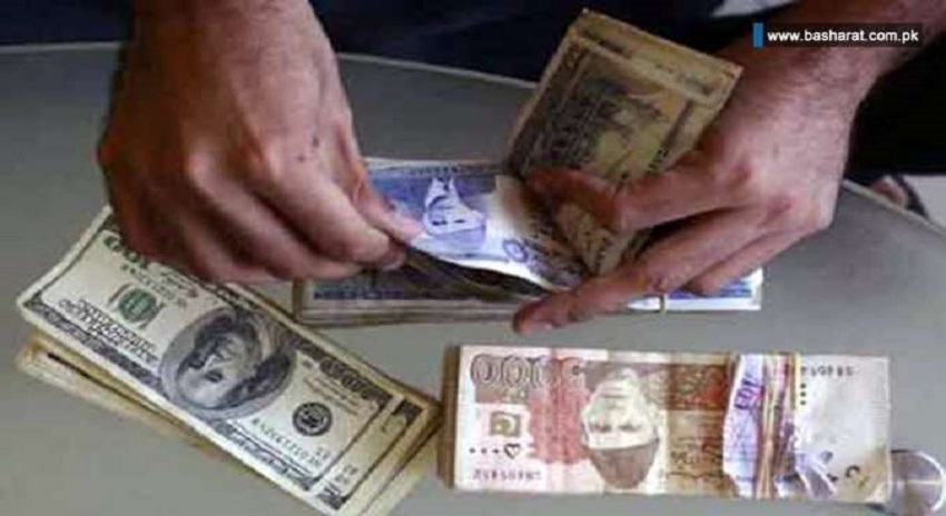 Photo of اوورسیز پاکستانیوں کیلئے ملک میں بینک اکاؤنٹ لازمی قرار دینے پر غور