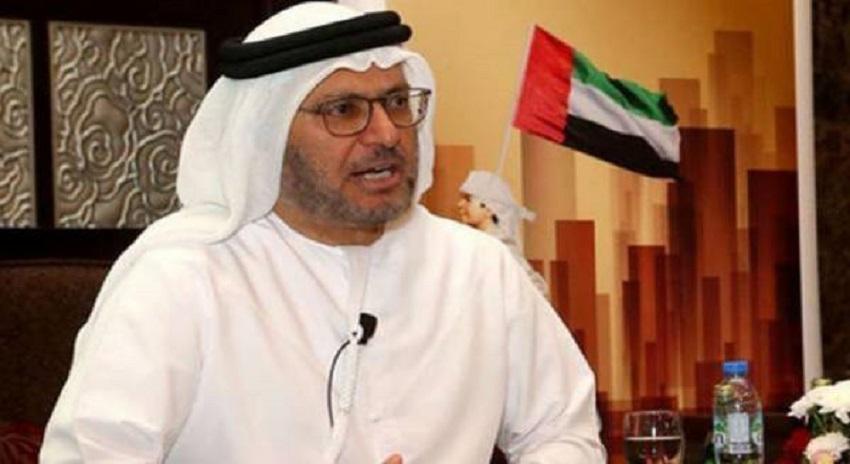 Photo of القدس کے حوالے سے کلیدی کردار عرب ممالک کو ادا کرنا چاہیے:امارات
