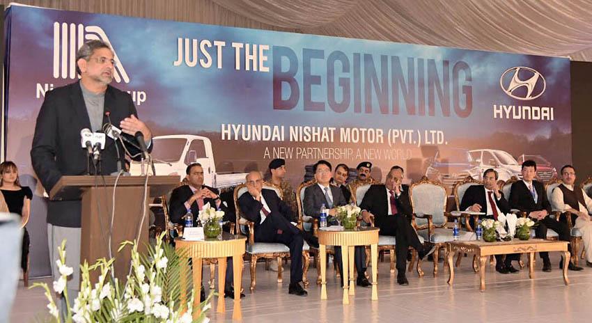 Photo of غیر ملکی سرمایہ کاری مثبت پالیسیوں پر اعتماد کا مظہر ہے، وزیراعظم عباسی