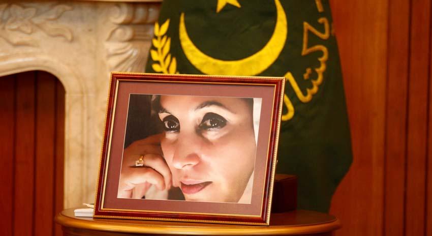 Photo of کالعدم تحریک طالبان پاکستان کا بینظیر بھٹو کو قتل کرنے کا دعویٰ