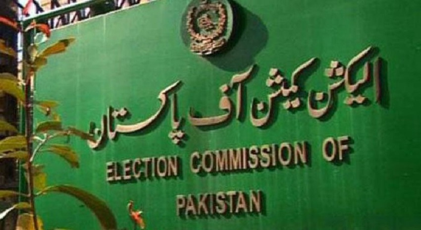Photo of الیکشن کمیشن سینیٹ الیکشن کا شیڈول 2 فروری کو جاری کریگا